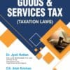Bharat's Goods & Services Tax by Dr. Jyoti Rattan - 3rd Edition June 2021