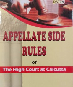 Kamal's Appellate Side Rules of The High Court at Calcutta - 3rd Edition 2019